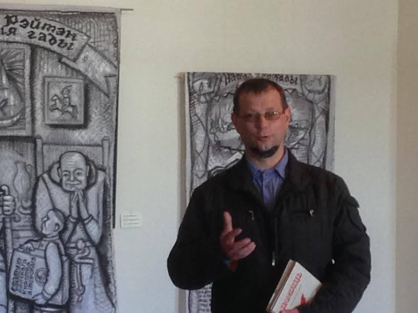 "У галерэі Кастуся Качана прайшоў ""Наваградскі соймік-ІІ"""