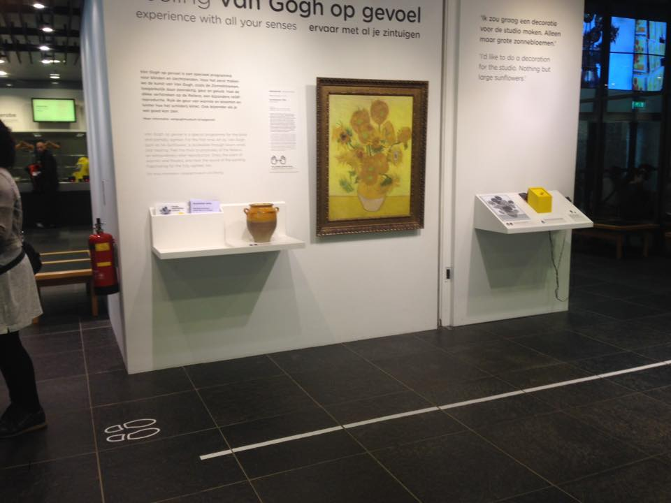 Музей Вінцэнта Ван Гога ў Амстэрдаме