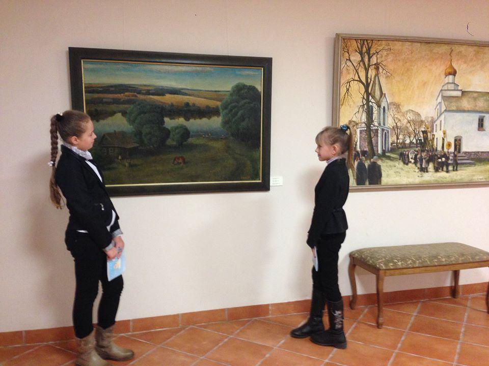 Урок мастацтва ў карціннай галерэі Кастуся Качана