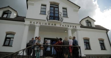 Адкрыццё карціннай галерэі Кастуся Качана