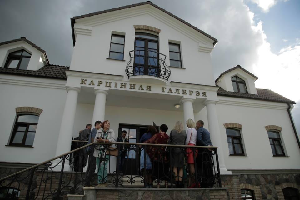 Карцінная галерэя Кастуся Качана
