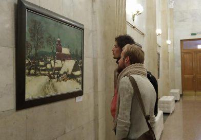 Выстава Кастуся Качана ў Палацы культуры прафсаюзаў