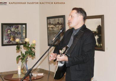 """""""Беларуская песня"""" Змітра Вайцюшкевіча"""