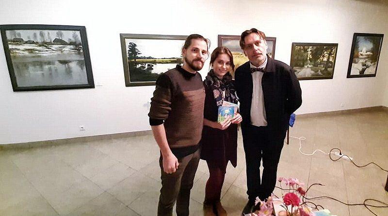 Канцэрт Змітра Вайцюшкевіча | 2019