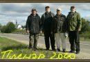 Кастусь Качан разам з сябрамі-мастакамі прысвяцілі пленэр у Багданаве Фердынанду Рушчыцу